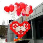 7. запуск сердца 1400 руб.