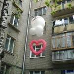 9.Запуск сердца 3000 руб.