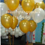 А21_600 рублей (фонтан из 9 обработанных шаров с цифрами)