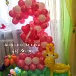 А25_950 рублей