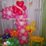 А28_800 рублей