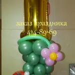 А4_700 рублей